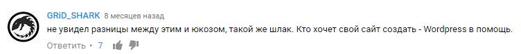 отзыв о nethouse на youtube